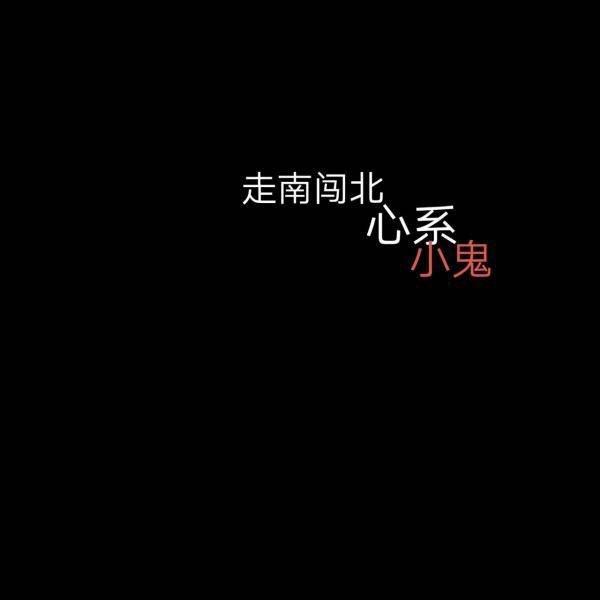 柠檬红茶茶禅语录 佛家语录_5