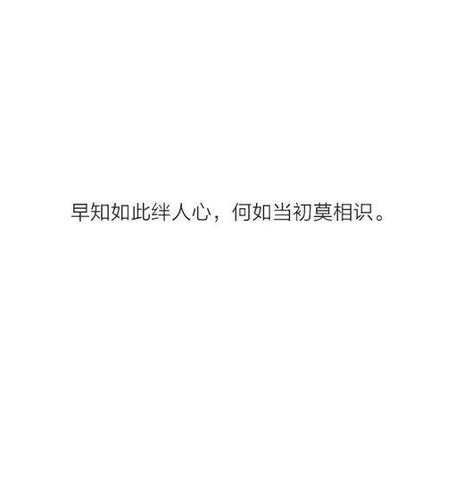和月水有关的禅语 佛语经典语录100句_4