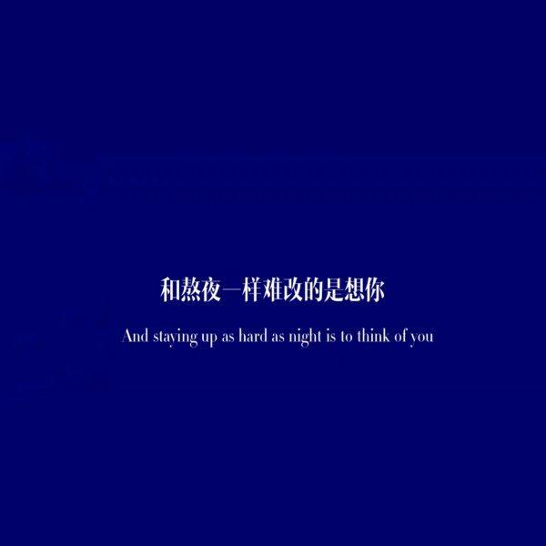 佛家禅语发朋友圈 佛语心静的句子 第三张