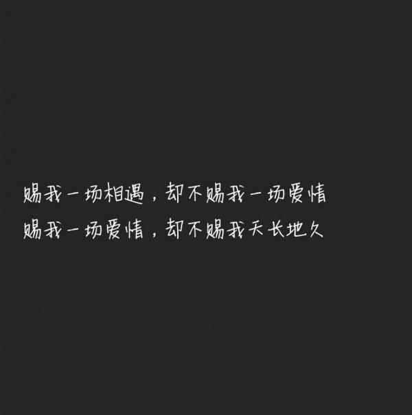 大师关于螃蟹禅语 佛心善语_2 第二张