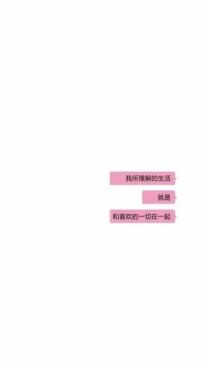 赞芦花的唯美句子 有深度很美的句子