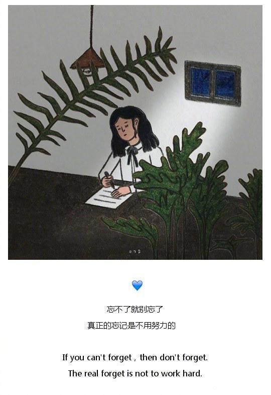 南怀瑾 新年禅语 佛心慧语微信_3 第二张