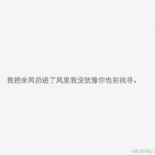 写中国的唯美句子 发微信朋友圈的精美句子