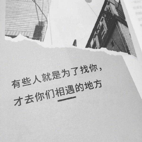 励志禅语经典语录 第一张